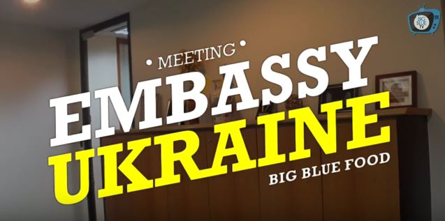 Meeting Embassy Ukraine