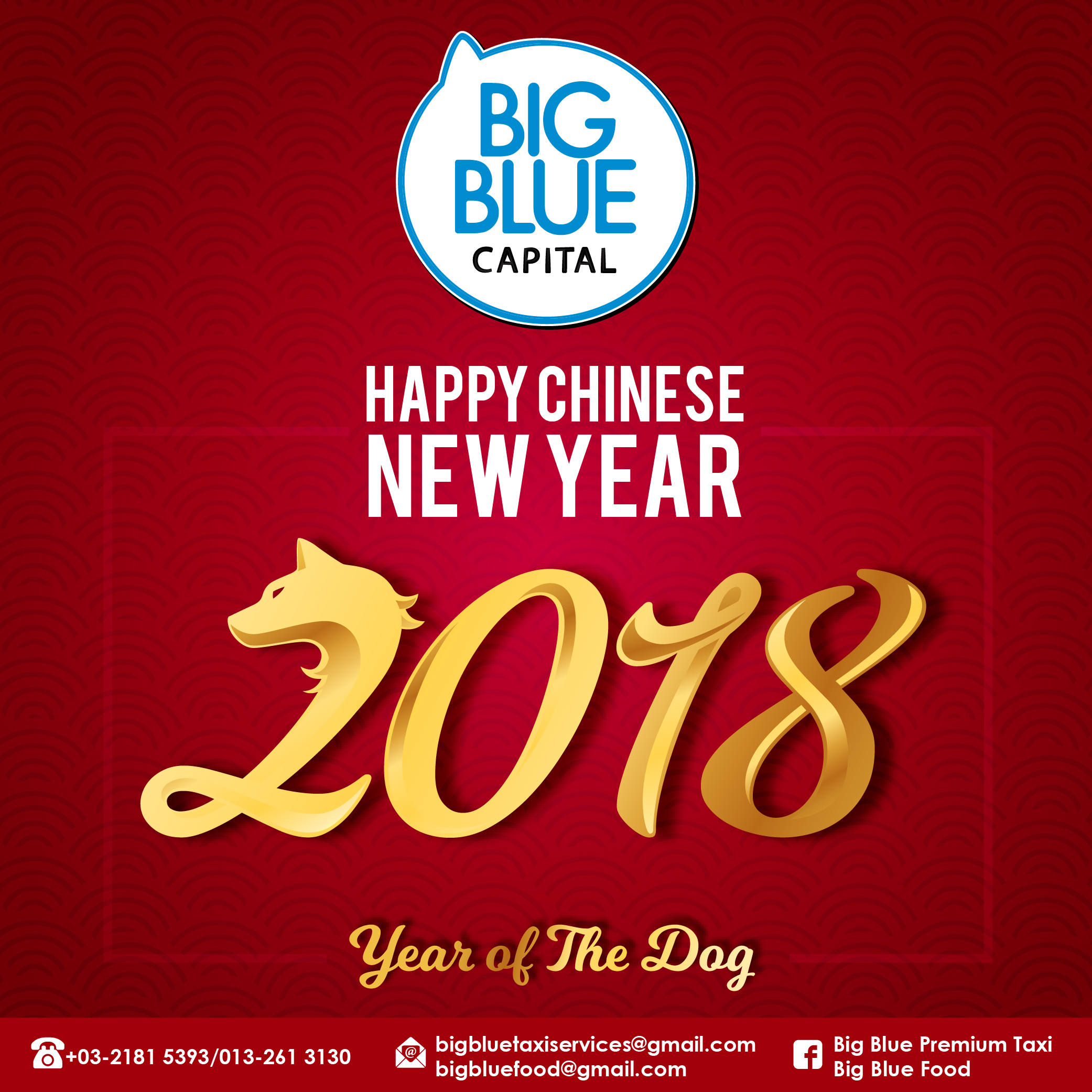 Happy Chinese New Year 2018 (Big Blue Capital)
